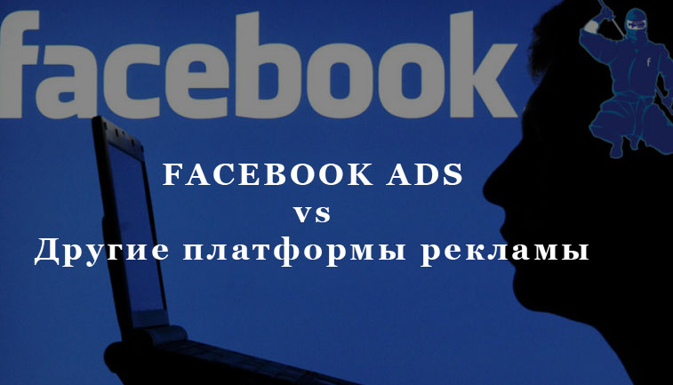 facebook vs google adwords