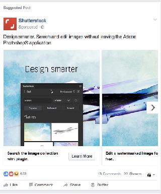 реклама facebook в карусели