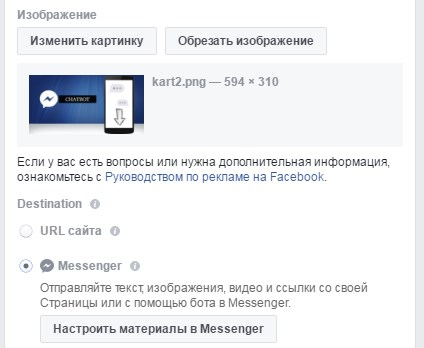 facebook-messenger-3