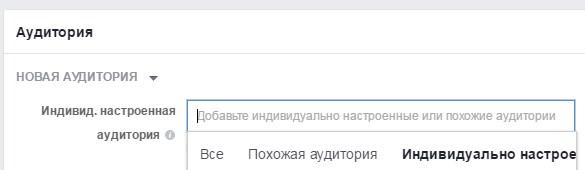 facebook-messenger-5